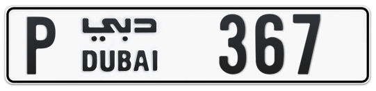 P 367 - Plate numbers for sale in Dubai