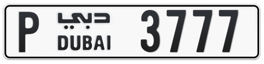 P 3777 - Plate numbers for sale in Dubai