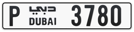 P 3780 - Plate numbers for sale in Dubai