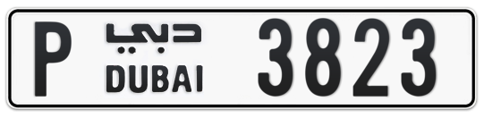 P 3823 - Plate numbers for sale in Dubai