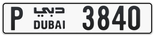 P 3840 - Plate numbers for sale in Dubai