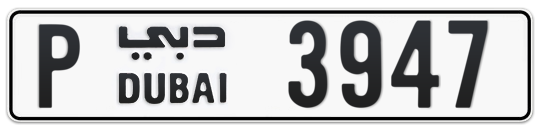 P 3947 - Plate numbers for sale in Dubai