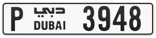 P 3948 - Plate numbers for sale in Dubai