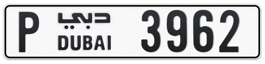 P 3962 - Plate numbers for sale in Dubai