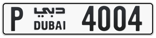 P 4004 - Plate numbers for sale in Dubai