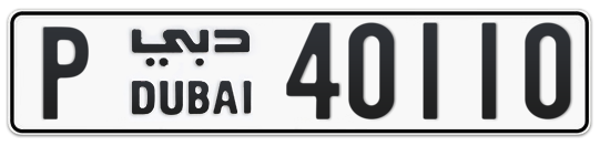 P 40110 - Plate numbers for sale in Dubai