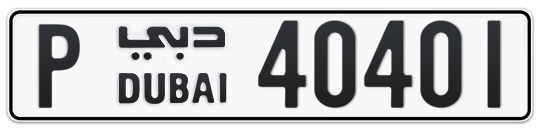 P 40401 - Plate numbers for sale in Dubai