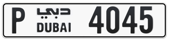 P 4045 - Plate numbers for sale in Dubai