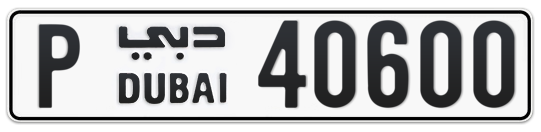 P 40600 - Plate numbers for sale in Dubai