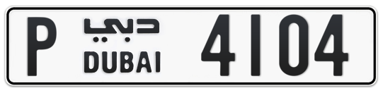 P 4104 - Plate numbers for sale in Dubai