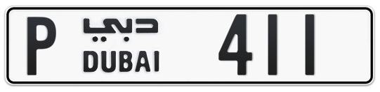 P 411 - Plate numbers for sale in Dubai