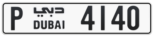 P 4140 - Plate numbers for sale in Dubai