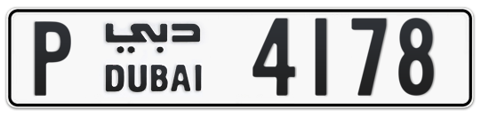 P 4178 - Plate numbers for sale in Dubai