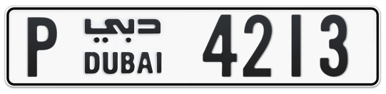 P 4213 - Plate numbers for sale in Dubai