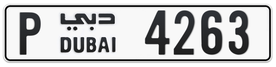 P 4263 - Plate numbers for sale in Dubai