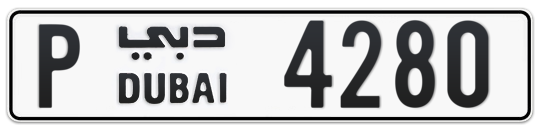 P 4280 - Plate numbers for sale in Dubai