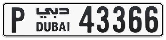 P 43366 - Plate numbers for sale in Dubai