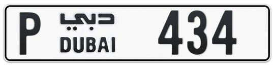 P 434 - Plate numbers for sale in Dubai
