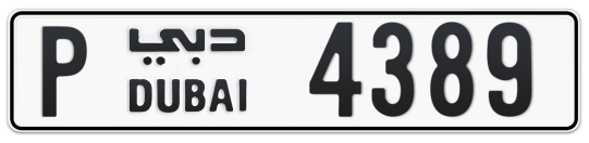P 4389 - Plate numbers for sale in Dubai