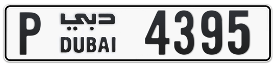 P 4395 - Plate numbers for sale in Dubai