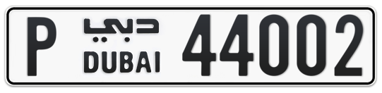 Dubai Plate number P 44002 for sale on Numbers.ae