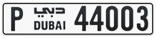 Dubai Plate number P 44003 for sale on Numbers.ae