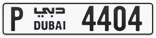 P 4404 - Plate numbers for sale in Dubai