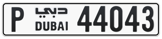 P 44043 - Plate numbers for sale in Dubai
