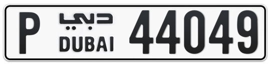 P 44049 - Plate numbers for sale in Dubai
