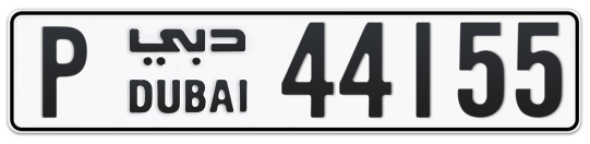 P 44155 - Plate numbers for sale in Dubai