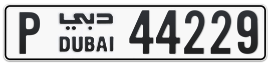 P 44229 - Plate numbers for sale in Dubai