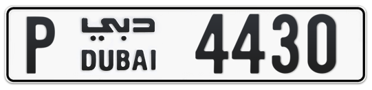 P 4430 - Plate numbers for sale in Dubai