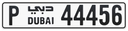 P 44456 - Plate numbers for sale in Dubai