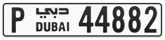 P 44882 - Plate numbers for sale in Dubai