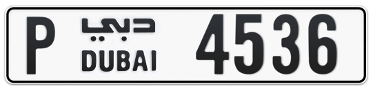 P 4536 - Plate numbers for sale in Dubai