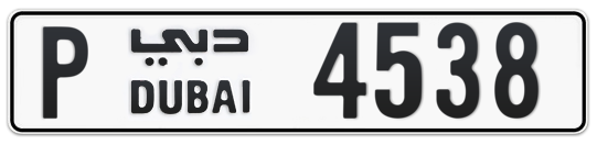 P 4538 - Plate numbers for sale in Dubai