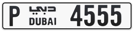 P 4555 - Plate numbers for sale in Dubai