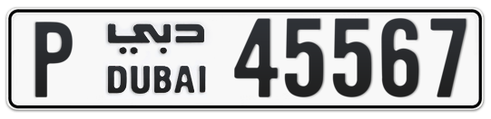 P 45567 - Plate numbers for sale in Dubai