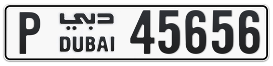 P 45656 - Plate numbers for sale in Dubai