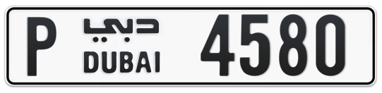 P 4580 - Plate numbers for sale in Dubai