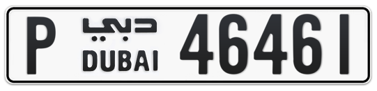 P 46461 - Plate numbers for sale in Dubai