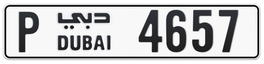 P 4657 - Plate numbers for sale in Dubai
