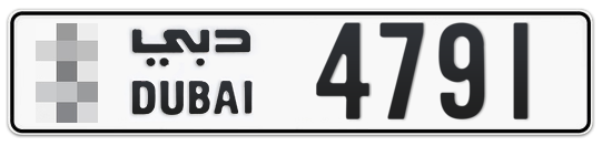 * 4791 - Plate numbers for sale in Dubai