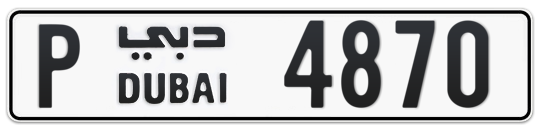 P 4870 - Plate numbers for sale in Dubai