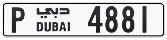 P 4881 - Plate numbers for sale in Dubai