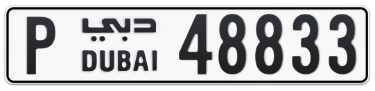 P 48833 - Plate numbers for sale in Dubai