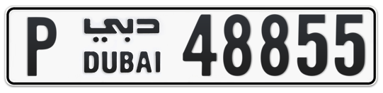 P 48855 - Plate numbers for sale in Dubai