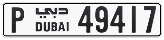 P 49417 - Plate numbers for sale in Dubai