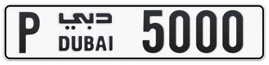 P 5000 - Plate numbers for sale in Dubai