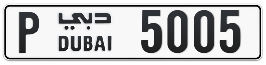 P 5005 - Plate numbers for sale in Dubai